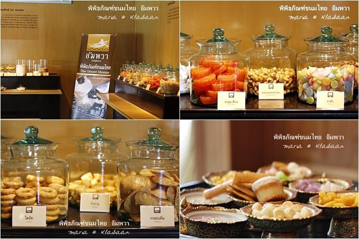 ผลการค้นหารูปภาพสำหรับ พิพิธภัณฑ์ขนมไทย
