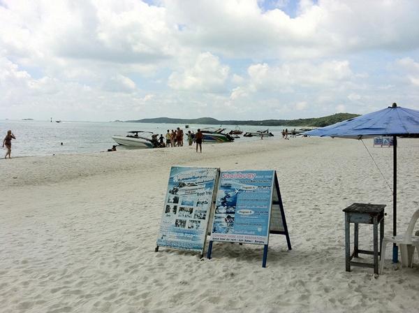 เกาะเสม็ด หาดทรายแก้ว