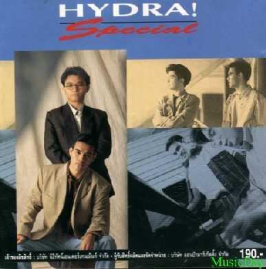 ARTISTRY Hydra-V-1