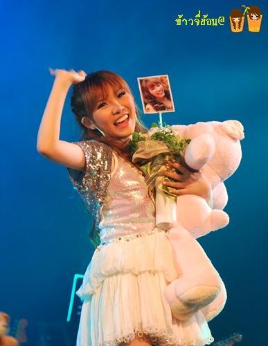kookat dancing style download mp4
