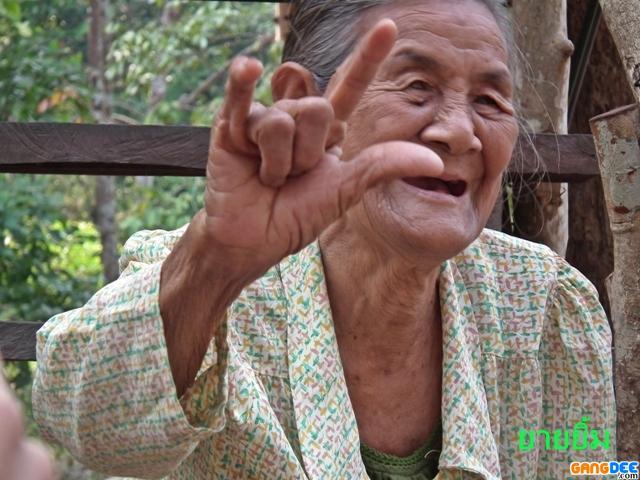 ผลการค้นหารูปภาพสำหรับ รูปคนแก่ยิ้ม