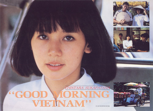 Good Morning Vietnam Pantip : Article quot good morning vietnam  articles fast