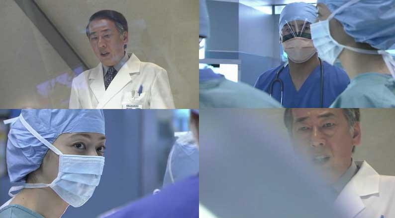 iryu team medical dragon pantip
