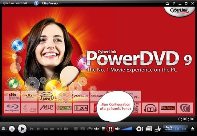 Power dvd - скачать power dvd 7 0 бесплатно в разделе софт.