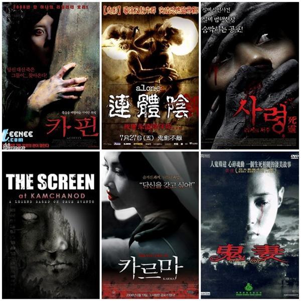 หนังต่างประเทศ