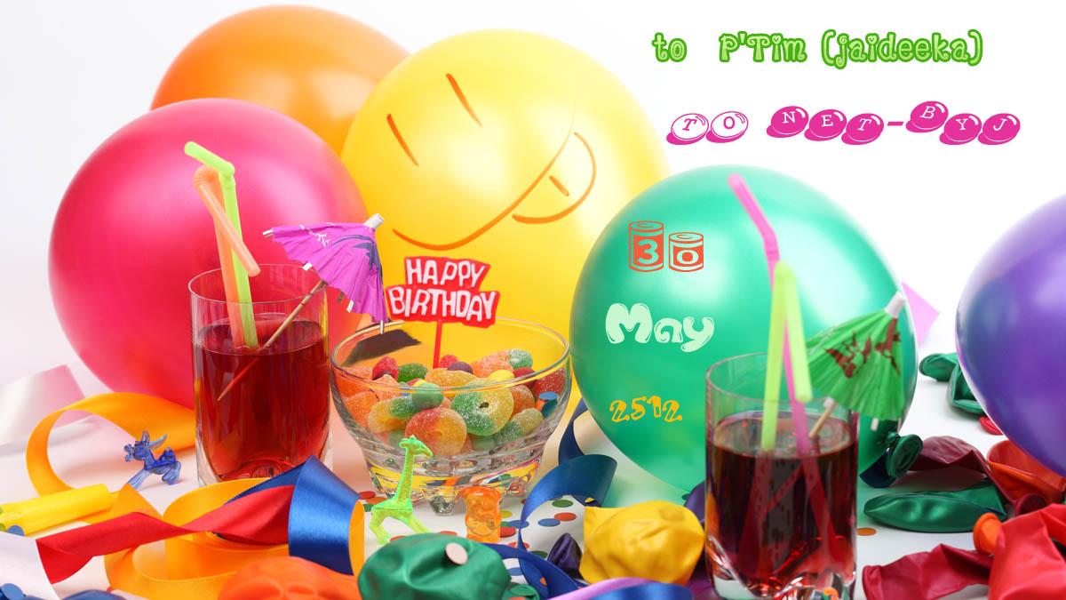 Поздравление с днём рождения 22 года