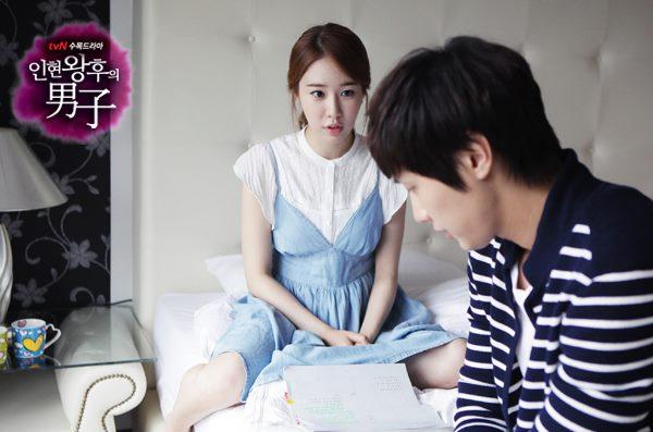 Queen in hyuns man actors dating