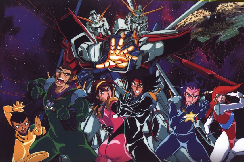 Pantip com a12393930 mobile fighter g gundam f c for Domon episode 39
