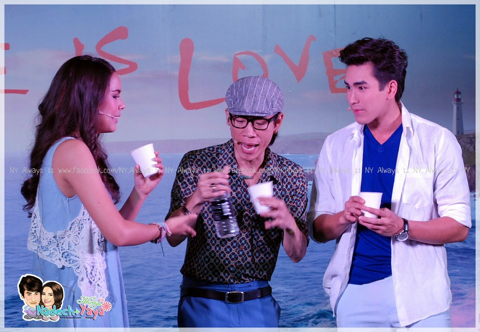 The best: solvil et titus time is love nadech yaya dating