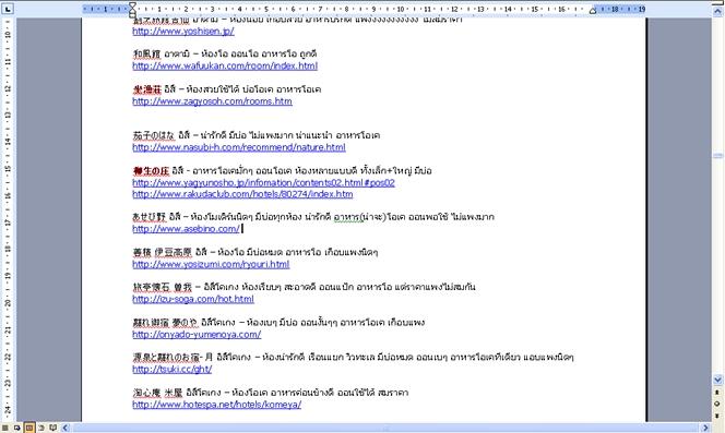 http://topicstock.pantip.com/food/topicstock/2009/03/D7612131/D7612131-7.jpg