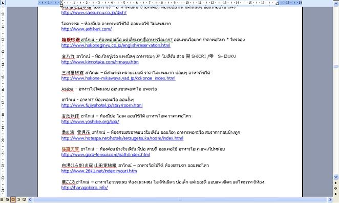 http://topicstock.pantip.com/food/topicstock/2009/03/D7612131/D7612131-8.jpg