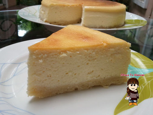 ... Pillow Cheesecake with Salted Butter Caramel Sauce @^-^@ [Bakery & Ice