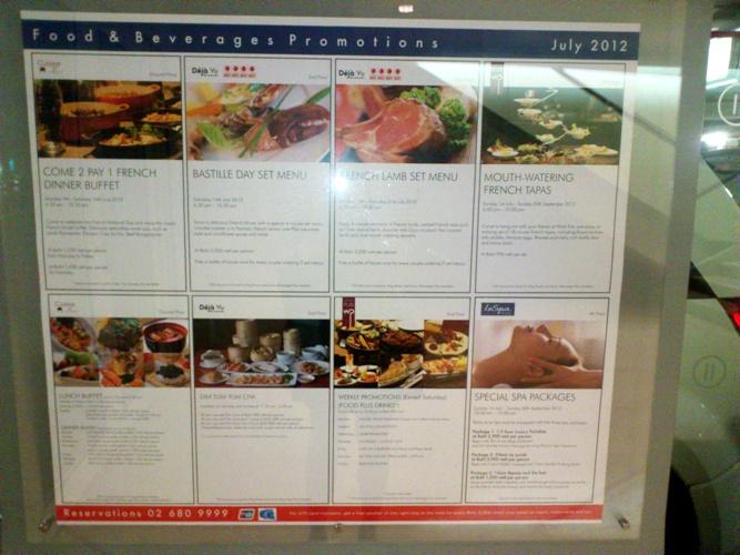 Pantip com d12350444 cr review sunday bubble brunch for Cuisine unplugged pantip