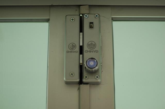 Pantip Com R6752900 เห็นถามกันบ่อย เรื่อง ล็อคกระจกบาน