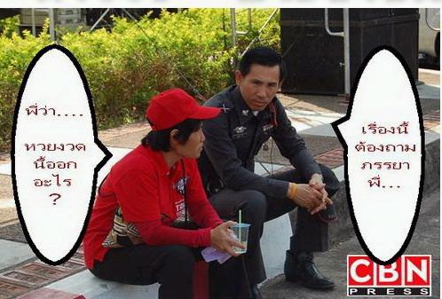 ผลหวยหุ้นช่อง9วันที่31ตค61