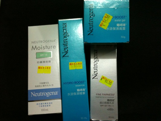 Need more pictures of neutrogena boost mask like this for 2016